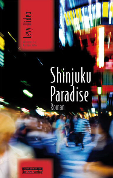Shinjuku Paradise