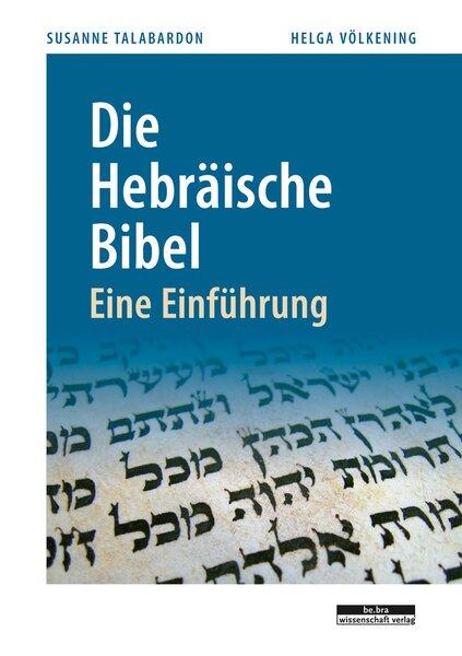 Die Hebräische Bibel